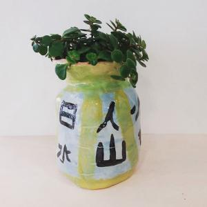 05 poterie colombin_atelier de terre modelage poterie sculpture